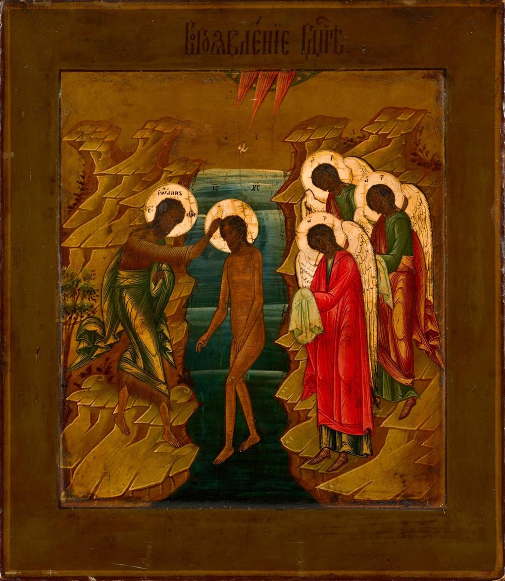 Baptized into Christ
