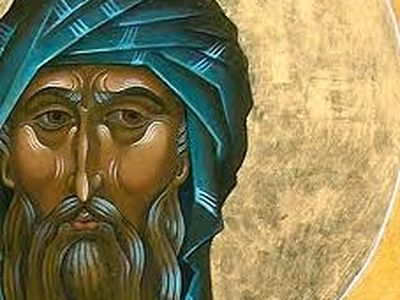 Saint John Damascene (c.657-749)